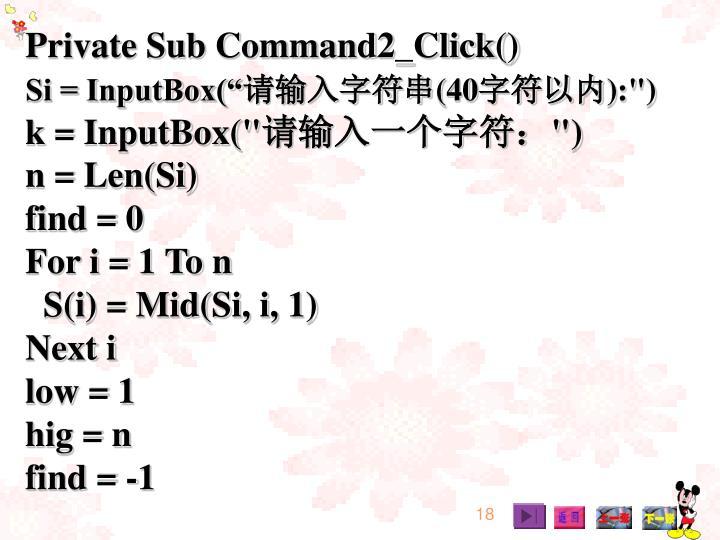 Private Sub Command2_Click()