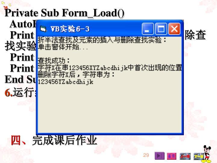 Private Sub Form_Load()