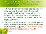 the structural functional social support scale sfss