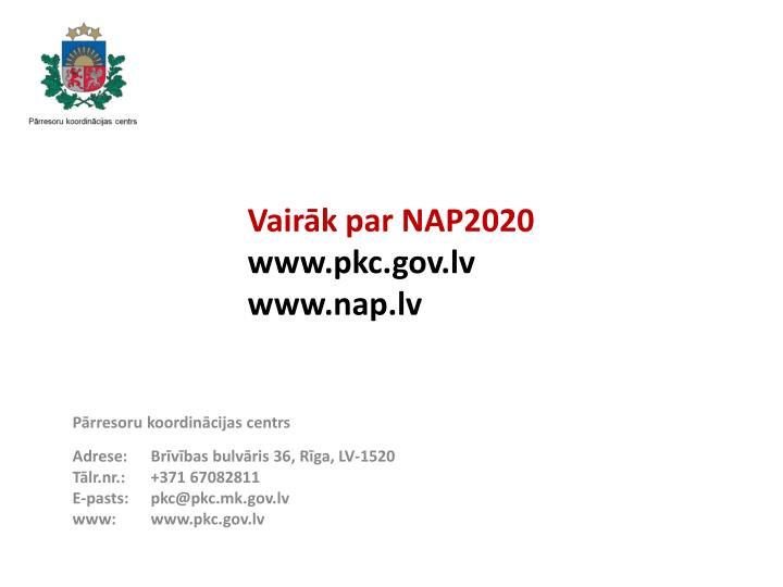 Vairāk par NAP2020