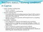 teachers status working conditions in cyprus1