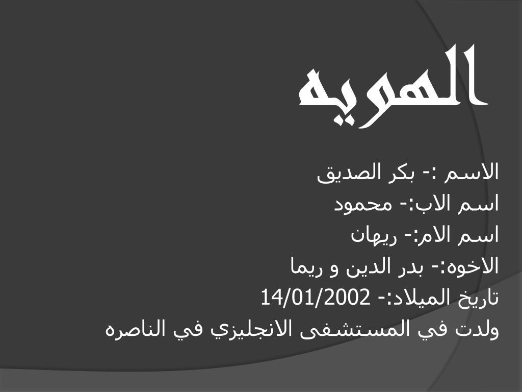 اسم ريما بالانجليزي | بالصور اسم ريم عربي و انجليزي مزخرف وصفات ودلع , معنى  اسم ريم وشعر وغلاف ورمزيات 2020