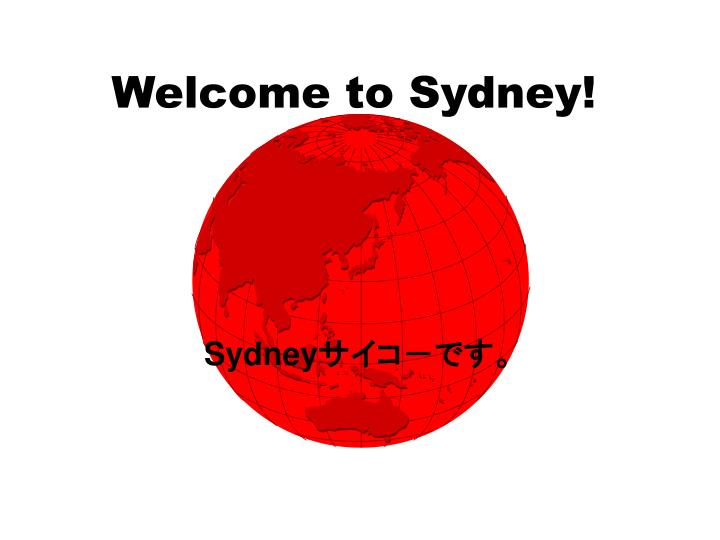 welcome to sydney n.