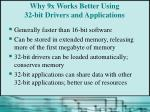 why 9x works better using 32 bit drivers and applications