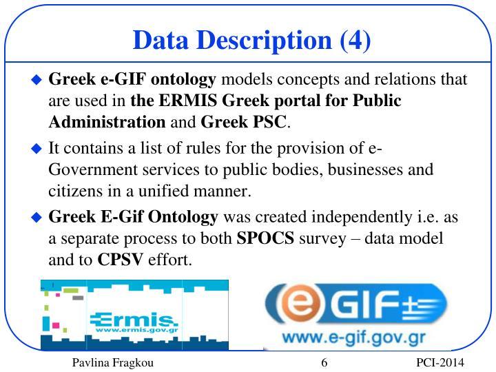 Data Description (4)