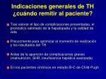 indicaciones generales de th cu ndo remitir al paciente
