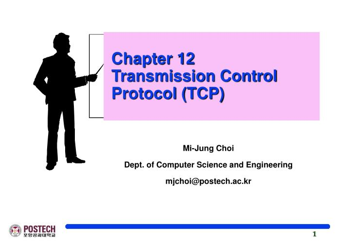 Chapter 12 transmission control protocol tcp