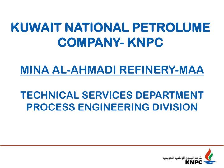 PPT - KUWAIT NATIONAL PETROLUME COMPANY- KNPC PowerPoint
