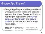 google app engine3