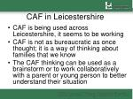 caf in leicestershire