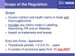 scope of the regulation