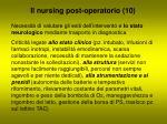 il nursing post operatorio 10