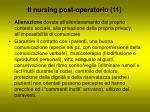 il nursing post operatorio 11
