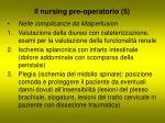 il nursing pre operatorio 5