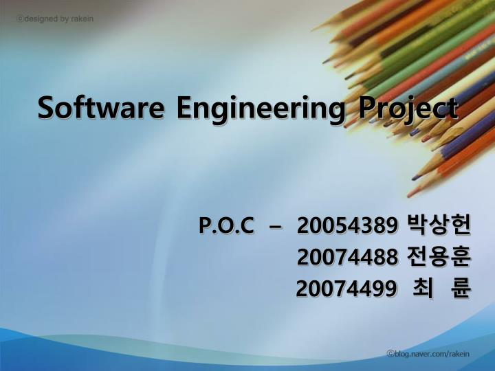 Software engineering project