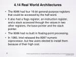 4 14 real world architectures3
