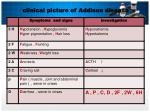 clinical picture of addison disease