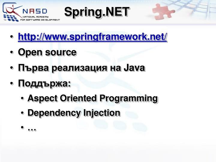 Spring.NET