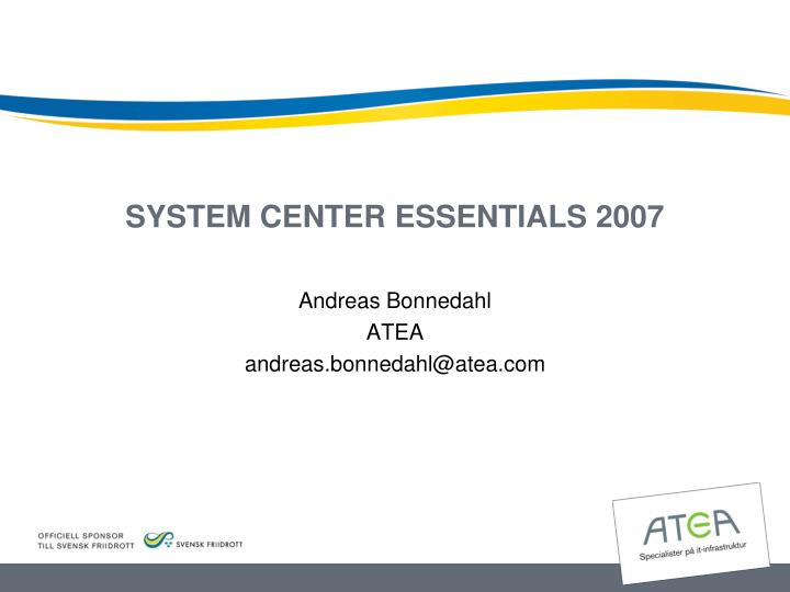 system center essentials 2007 n.