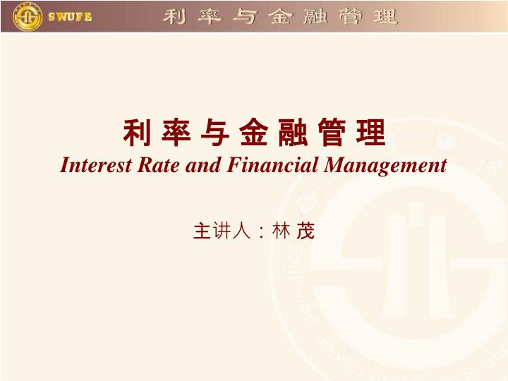 interest rate and financial management n.