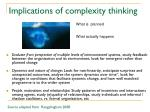 implications of complexity thinking