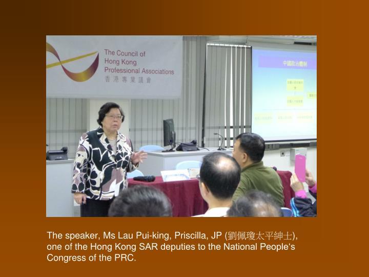 The speaker, Ms Lau Pui-king, Priscilla, J