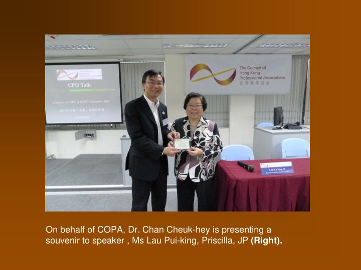 On behalf of COPA, Dr. Chan Cheuk-hey is presenting a souvenir to speaker