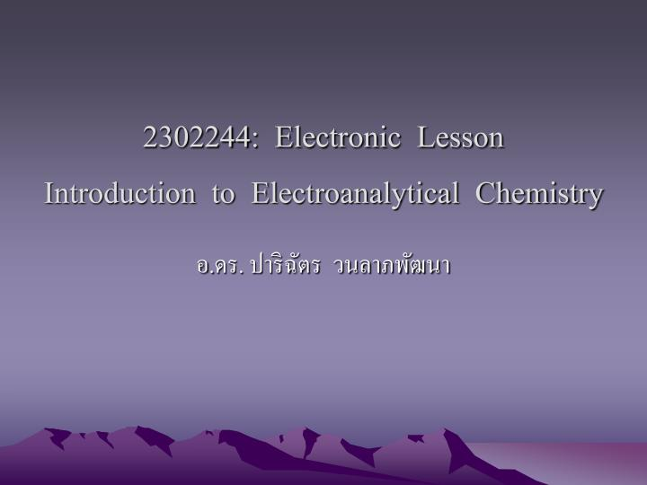 2302244 electronic lesson introduction to electroanalytical chemistry n.