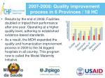 2007 2008 quality improvement process in 6 provinces 18 hc