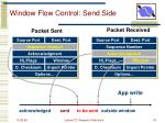 window flow control send side