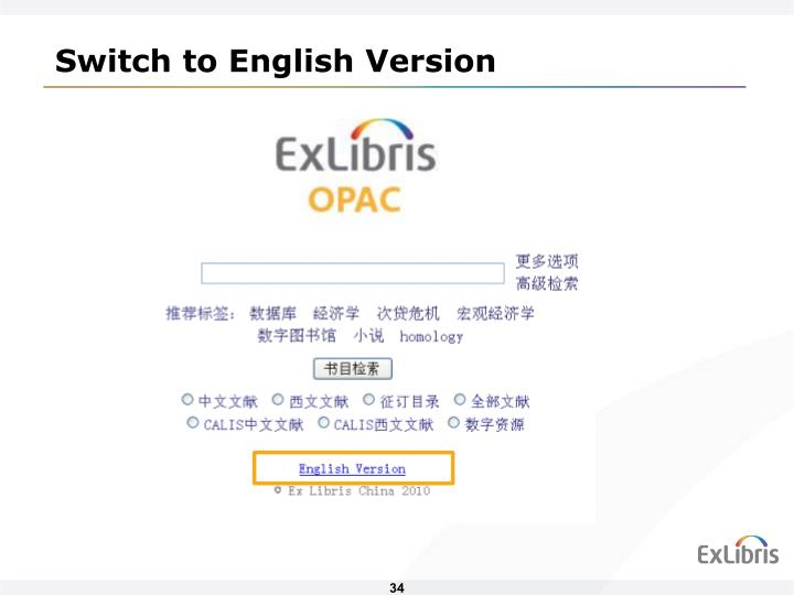 Switch to English Version