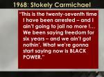 1968 stokely carmichael