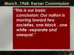 march 1968 kerner commission