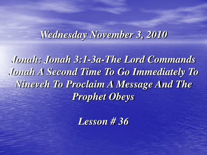 Wednesday November 3, 2010