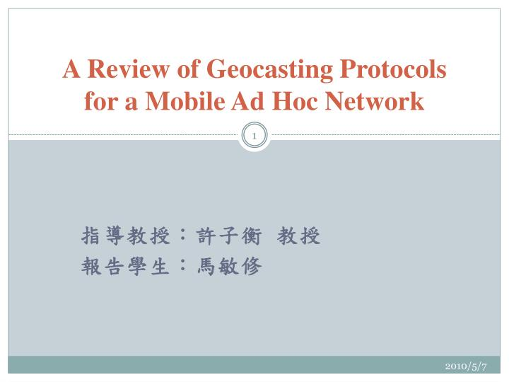 a review of geocasting protocols for a mobile ad hoc network n.