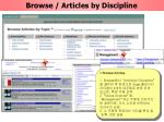 browse articles by discipline