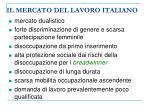 il mercato del lavoro italiano