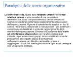 paradigmi delle teorie organizzative