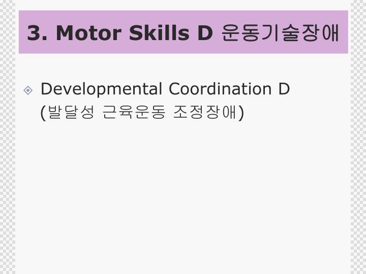 3. Motor Skills D