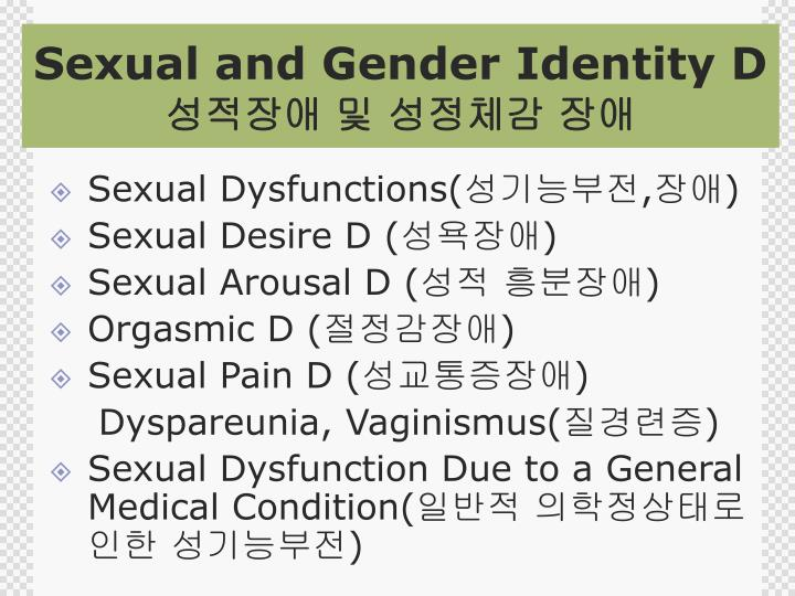 Sexual and Gender Identity D