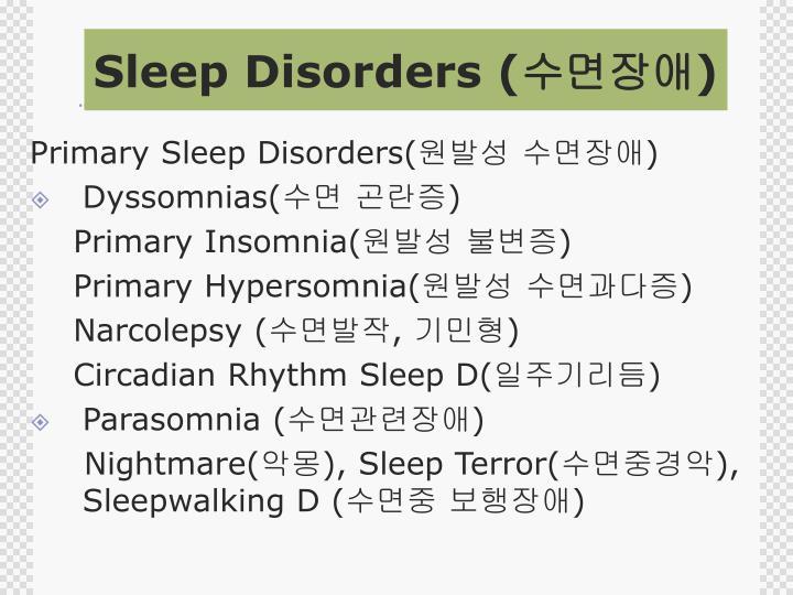 Sleep Disorders (