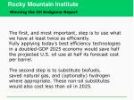 rocky mountain institute winning the oil endgame report