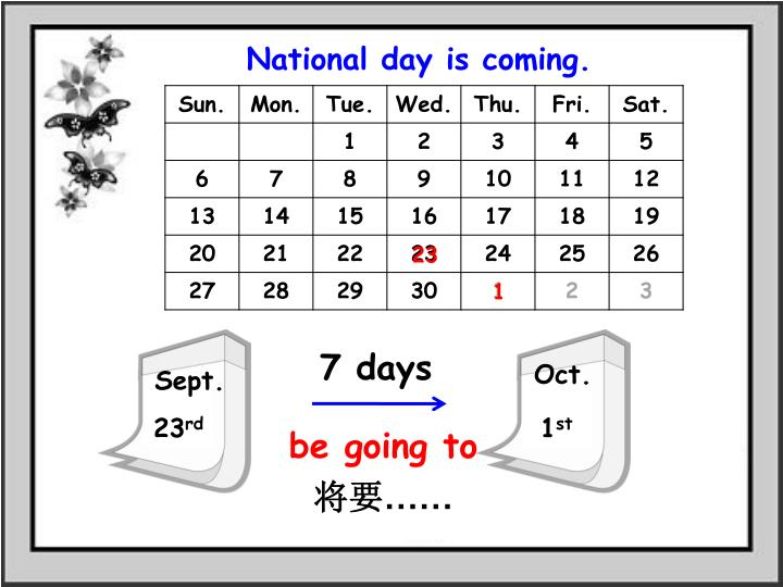 National day is coming.
