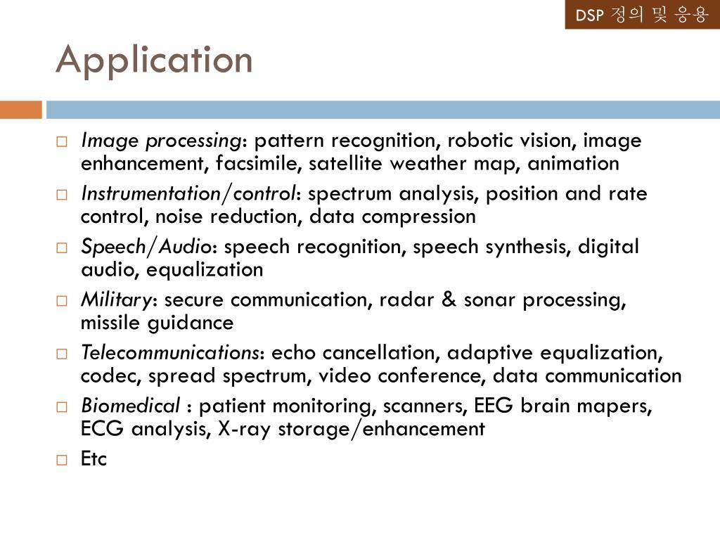 PPT - 디지털신호처리 DIGITAL SIGNAL PROCESSING PowerPoint