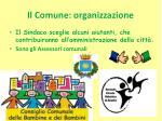 il comune organizzazione