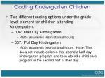 coding kindergarten children