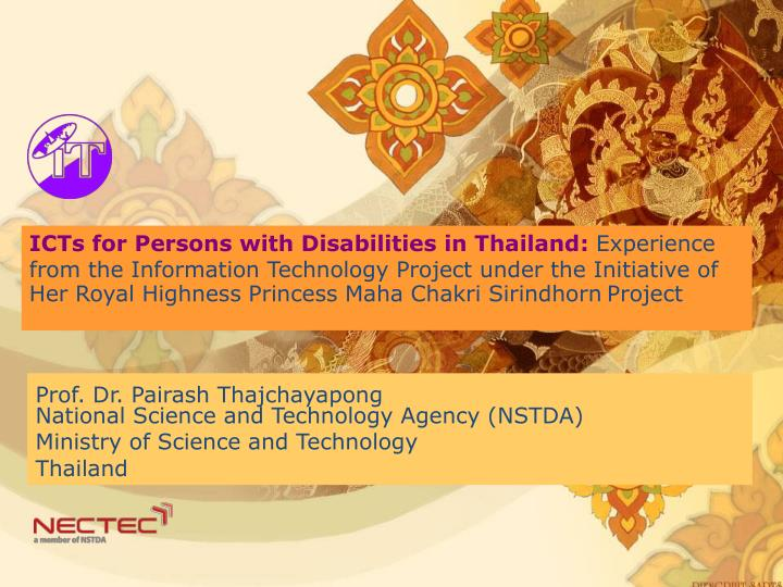 PPT - Prof  Dr  Pairash Thajchayapong National Science and