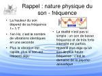 rappel nature physique du son fr quence
