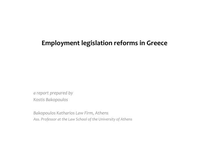 employment legislation reforms in greece n.