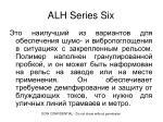 alh series six